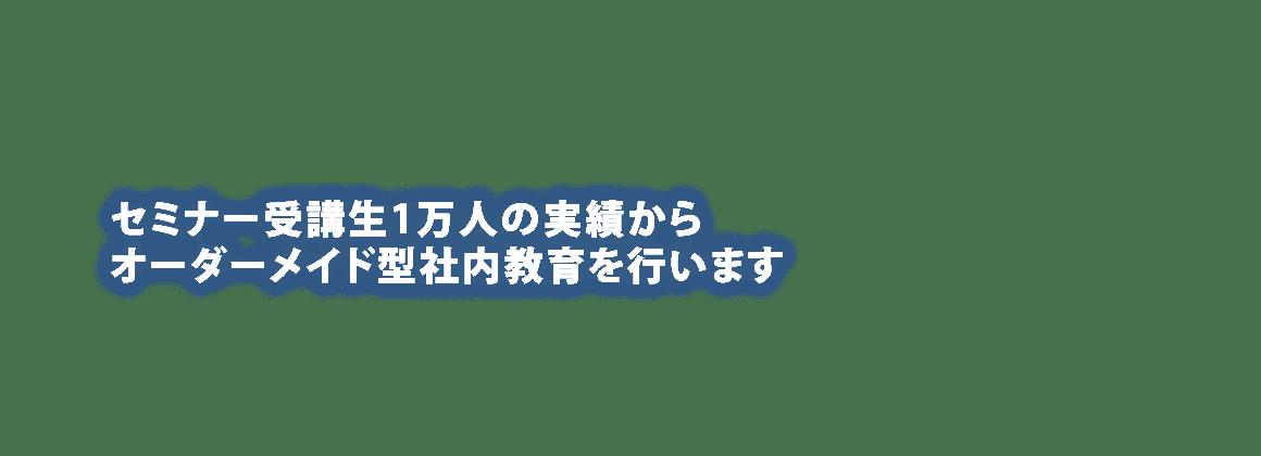 2_岩崎先生